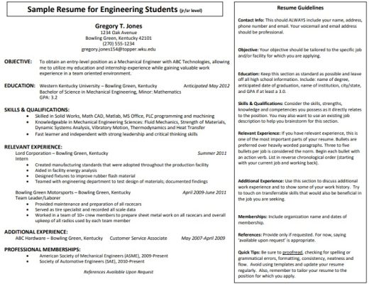 sample resume for engineering students